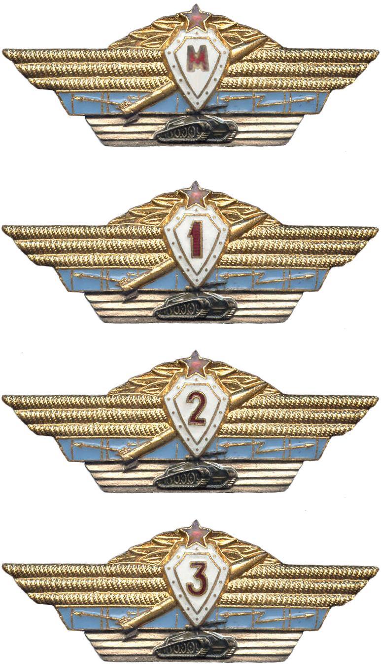 http://rvsn.ruzhany.info/images2/znak_specialist_vs_1_2_3_m.jpg