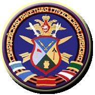http://rvsn.ruzhany.info/39rd/images/emblem.png