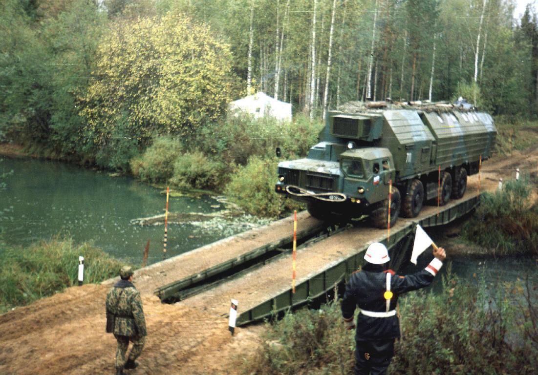 Инженерная служба 33-й ракетной армии