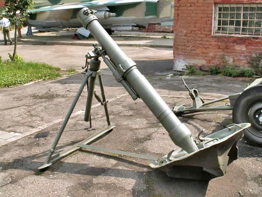 120-Мм Полковой Миномет Образца 1955 Года